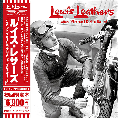 Lewis Leathers: Wings, Wheels & Rock 'n' Roll Vol.1