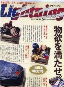 Lightning2010:5 cover