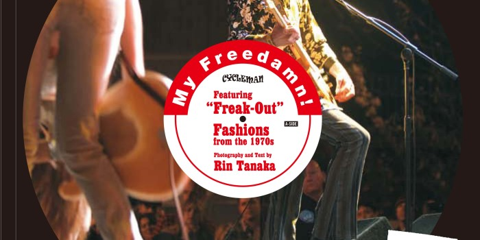 """<!--:en-->""""My Freedamn! 9,"""" will be released on 18th Sep. 2010 in Japan, Middle of Oct. worldwide! Thanks always!  <!--:-->"""