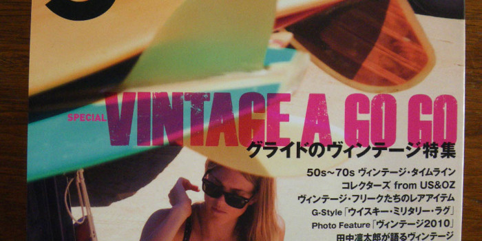 "Japanese Surf Magazine ""glide"" features VINTAGE!!"