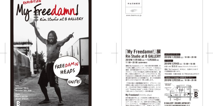 <!--:en-->&#8220;My Freedamn!&#8221; Exhibition was just opened at Beams Gallery (Shinjuku Tokyo) till 12/26<!--:-->