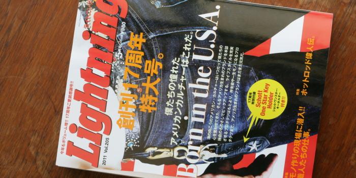 "<!--:en-->Japanese men's fashion magazine ""Lightning"" featuring big ""Inspiration 2011"" now!<!--:-->"
