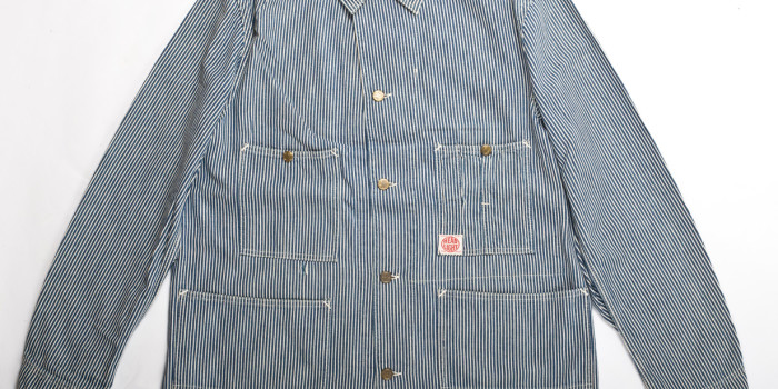 <!--:en-->Vintage Auction File 14: Hickory-Striped Denim Jacket by Headlight<!--:-->