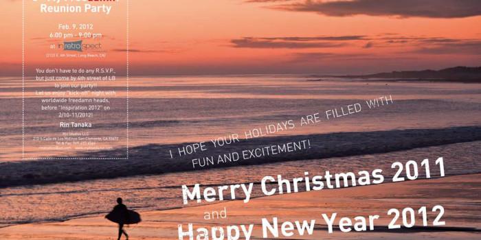 <!--:en-->Merry Christmas!!<!--:-->