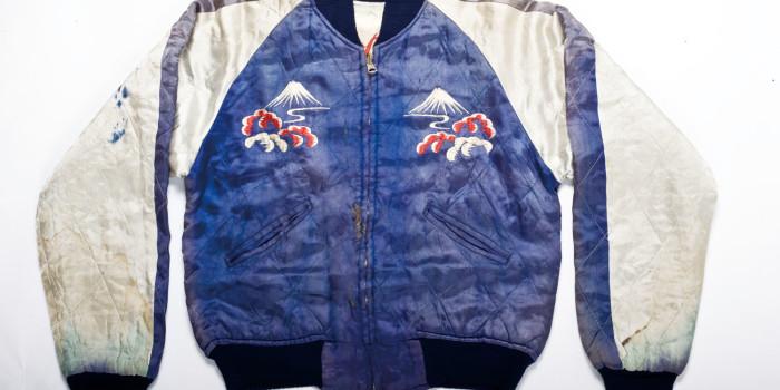 """<!--:en-->Vintage Auction File 32: Embroidered Reversible Jacket """"Japan"""" <!--:-->"""