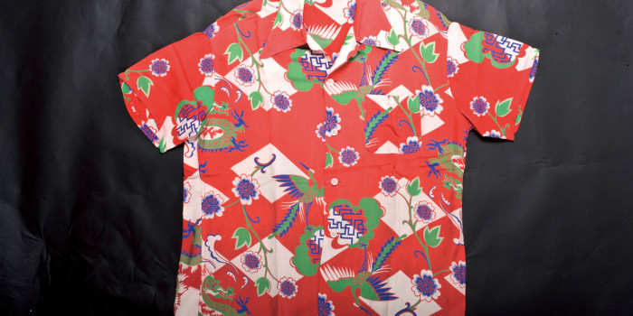 "<!--:en-->Vintage Auction File 34: Rayon Hawaiian Shirt ""Cranes"" <!--:-->"