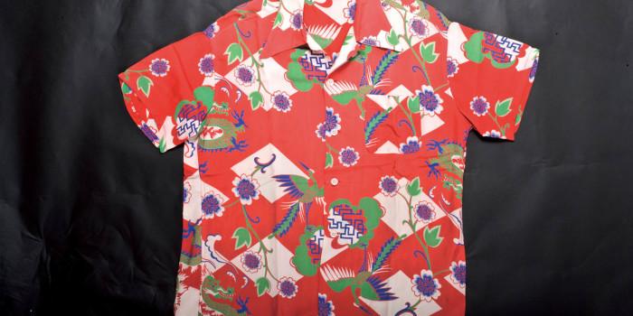 "<!--:en-->Vintage Auction File 34: Rayon Hawaiian Shirt ""Cranes"" <!--:-->"