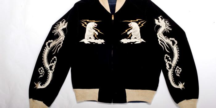 """<!--:en-->Vintage Auction File 31: Embroidered Japan Tour Reversible Jacket """"Alaska"""" <!--:-->"""