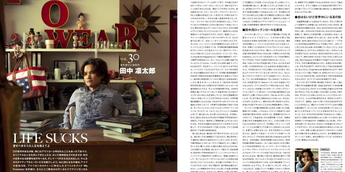 "Japanese Magazine ""Warp"" interviewed me few month ago…."