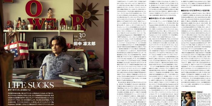 """Japanese Magazine """"Warp"""" interviewed me few month ago…."""