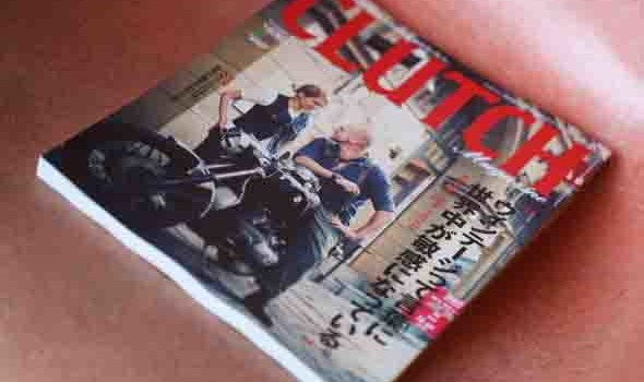 A Japanese CLUTCH Magazine big featuring VINTAGE in the new Sep 2012 issue !
