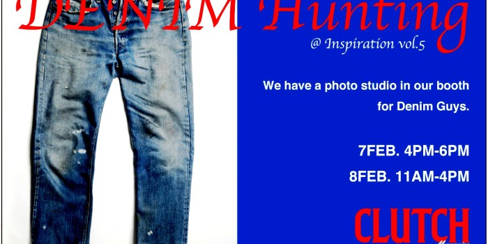 Clutch Magazine will have photo sessions with your favorite jeans on 2/7 4-6pm!!