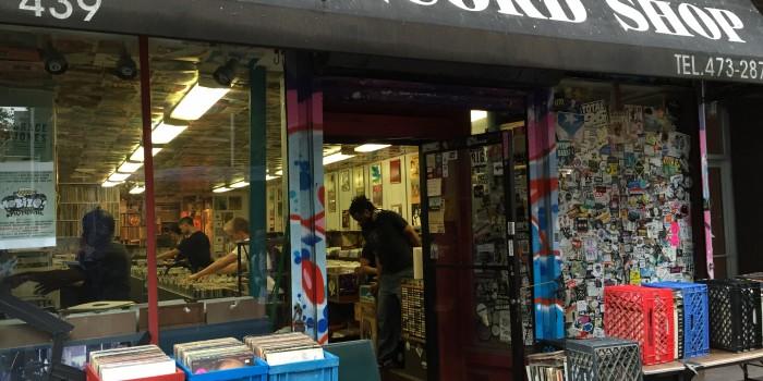 A-1 Record Shop