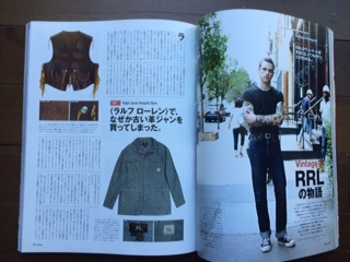 Big featuring RRL's history in a Japanese SENSE magazine!