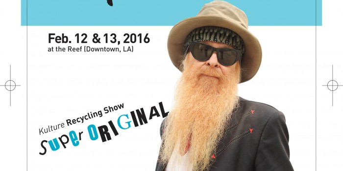 """Do you want to pick my postcard """"with Billy Gibbons""""?"""