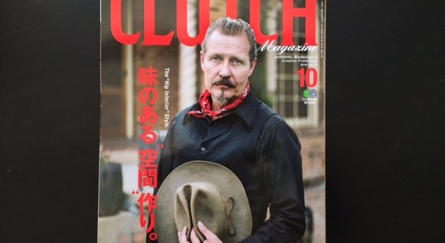 New CLUTCH magazine was just released!!