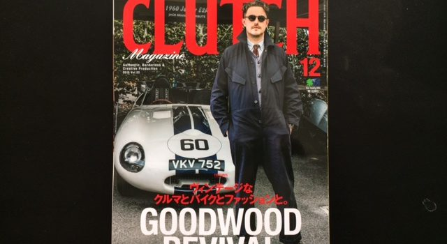 New CLUTCH magazine featuring Inspiration NY 2016 show! What a super fast job they done!
