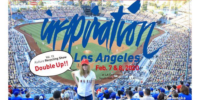 Wanted Inspiration 2020 Exhibitors!