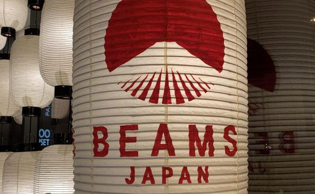 BEAMS making Inspiration 2020 giveaway-bag!!