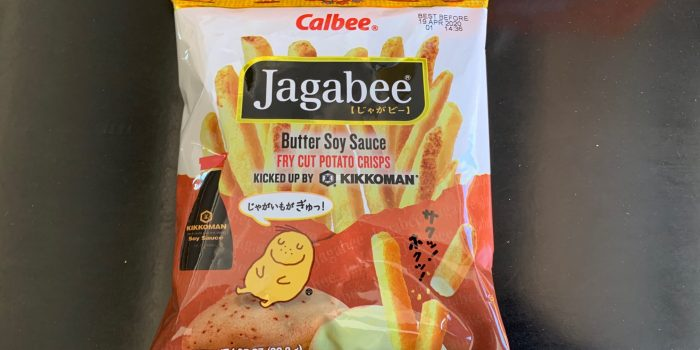 I got 1000 JAGABEE from Calbee USA for you!